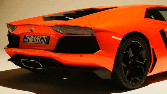 Looking At The Back Of The Lamborghini Aventador